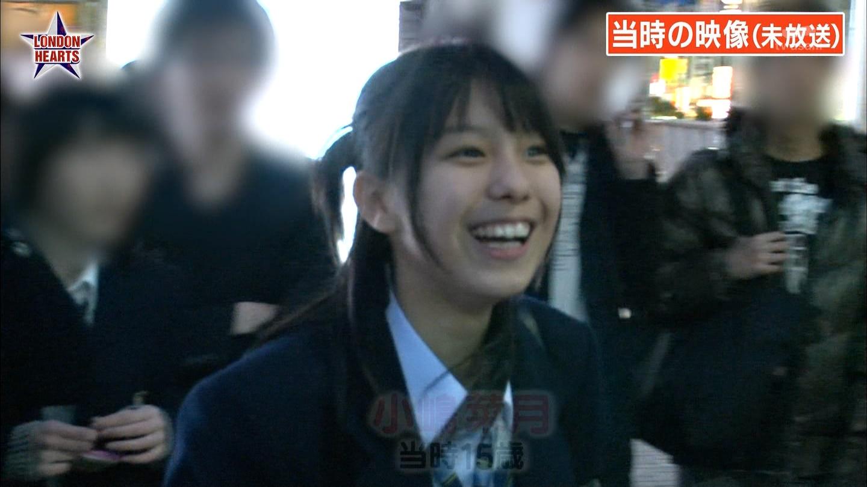 【画像】 中学生時代のAKB小嶋菜月15歳が可愛すぎると話題にwwwwwwwwwwwwwww
