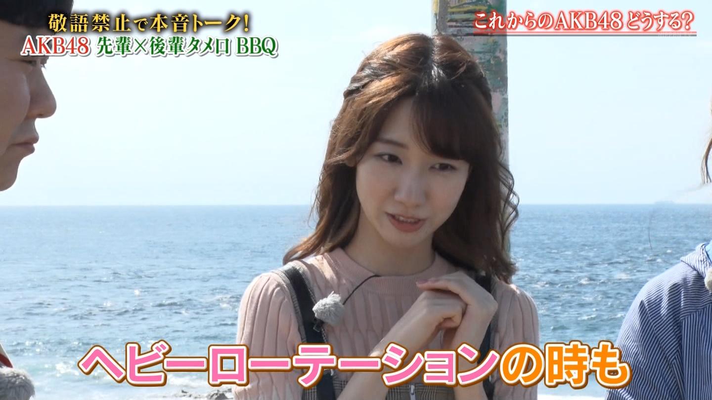 【AKB48】柏木由紀応援スレ☆1333【ゆきりん】YouTube動画>1本 ->画像>645枚