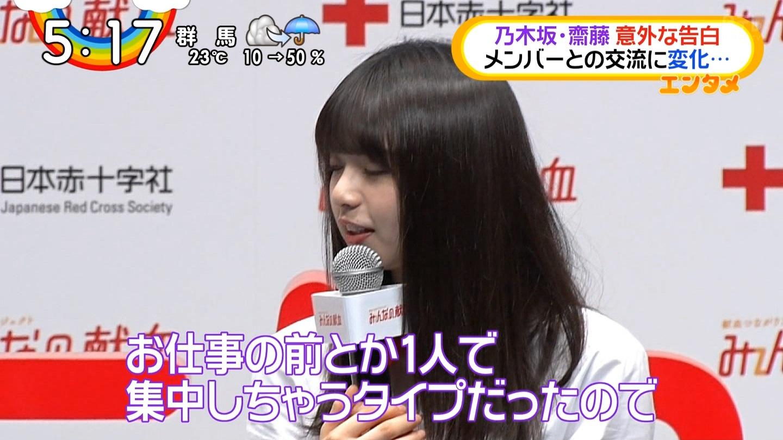 【速報】山下美月と与田祐希が髪を染める! ->画像>111枚