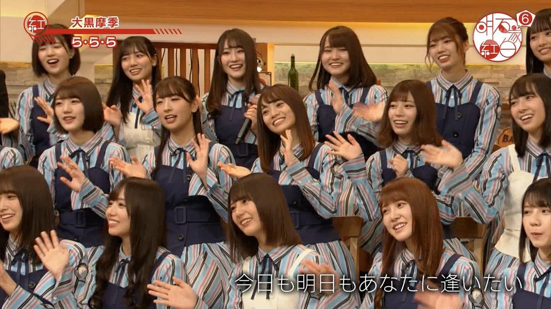 最近の乃木坂が急降下した理由を考察しよう YouTube動画>3本 ->画像>84枚