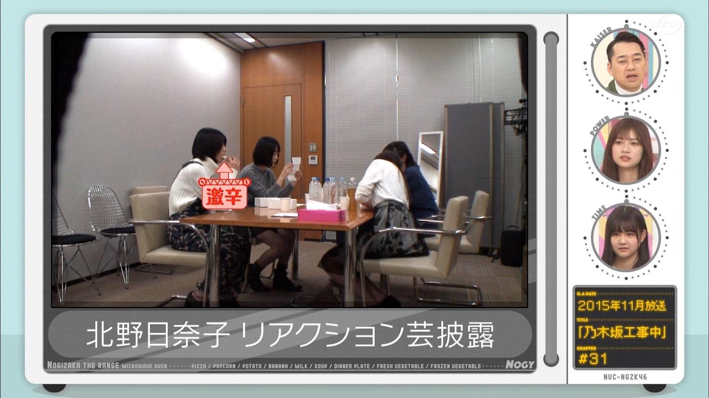 【乃木坂46】中村麗乃応援スレ☆7.6【れのちゃん】 ->画像>426枚