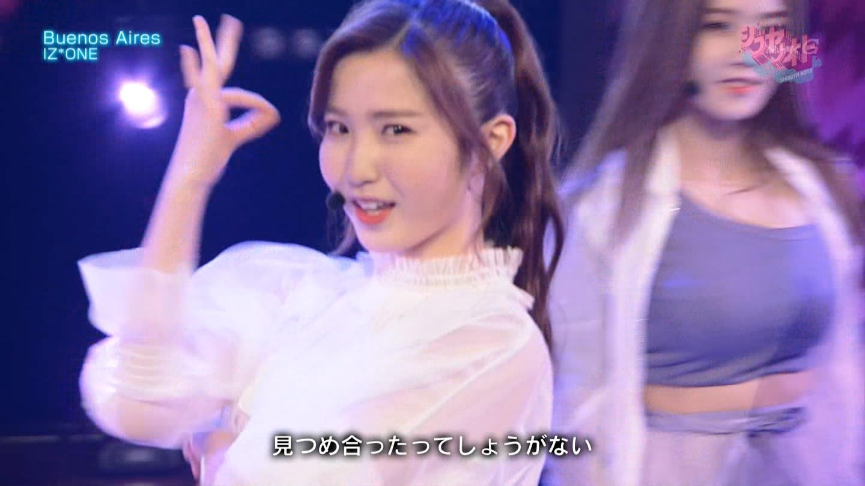 IZ*ONE専用 シブヤノオト ->画像>117枚