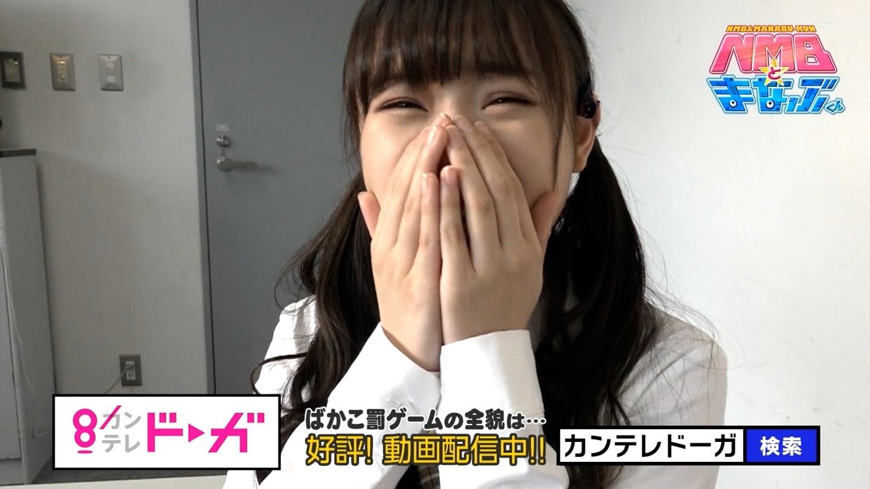 緑川優美 part2 YouTube動画>6本 ニコニコ動画>1本 ->画像>712枚