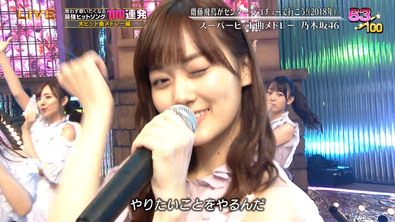 【悲報】山下美月が乃木坂史上初シングルに参加してないのに歌番組出演