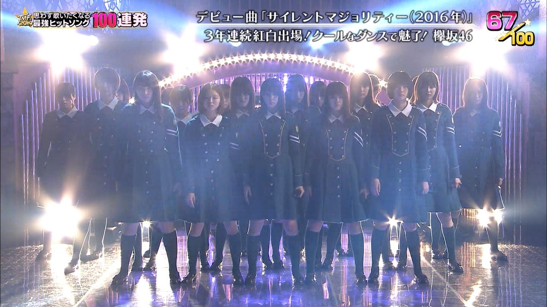 欅坂46平手友梨奈が生放送欠席、問題連発でもはやグループも「限界が来ている」との声