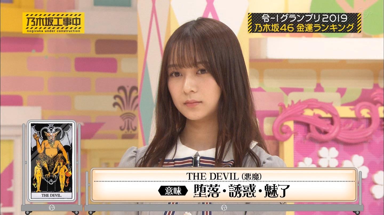 【朗報】鈴木絢音ちゃんがめちゃくちゃ垢抜けてる件