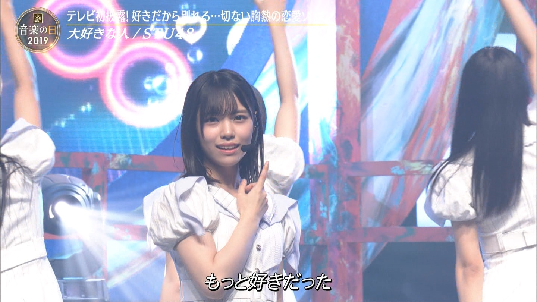 瀧野由美子より石田千穂のが可愛いという風潮 YouTube動画>2本 ->画像>40枚