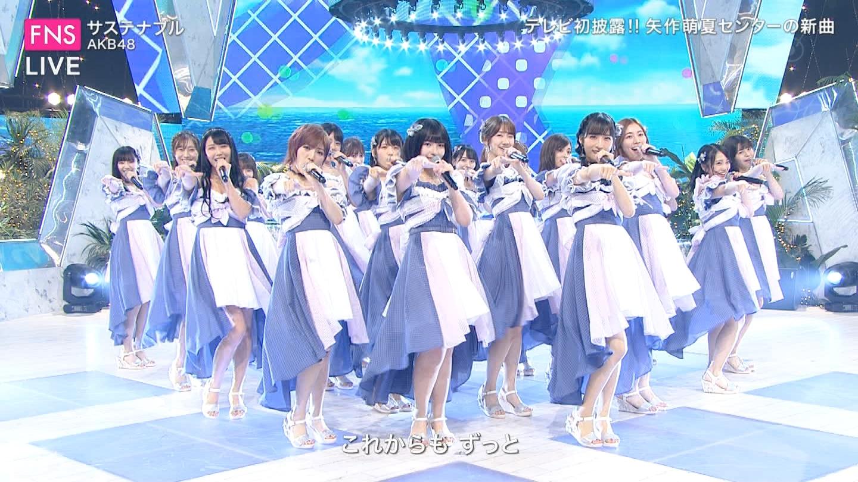 AKB48の画像 p1_7