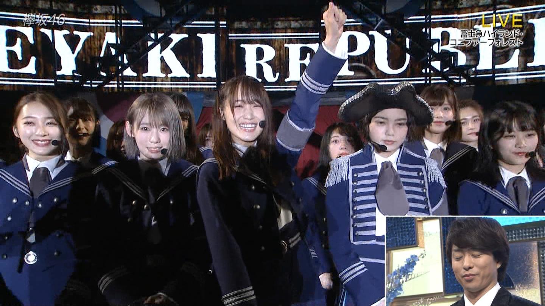 MUCIC DAY欅坂だけアイドルメドレーに参加せず特別扱い