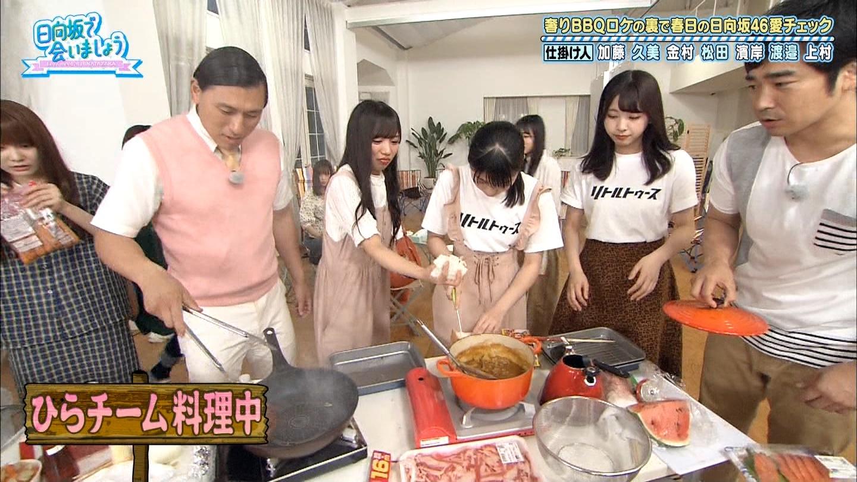 2期生が作ってたカレーに横から酢飯を入れる1期生 台本じゃないなら相当頭おかしいな