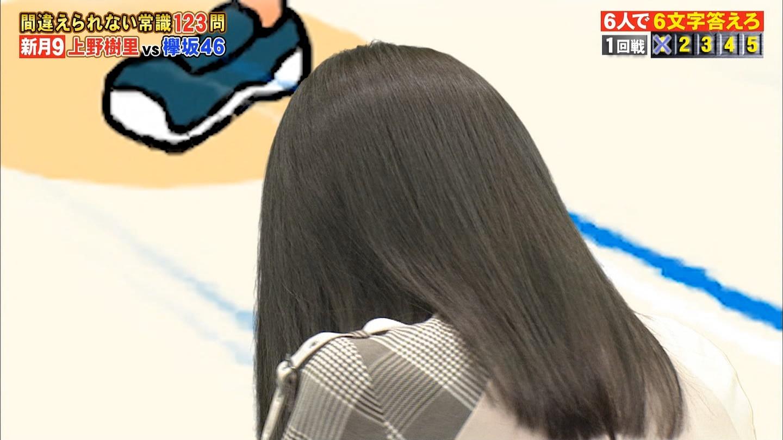 【画像】フジテレビで放送事故  [938941456]YouTube動画>1本 ->画像>70枚