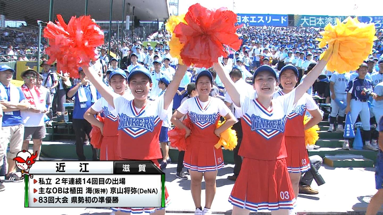 【2019】チアガール・女子高生に萌える夏 Part16 ->画像>503枚