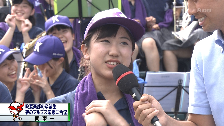 【2019】チアガール・女子高生に萌える夏 Part29 YouTube動画>1本 ->画像>367枚