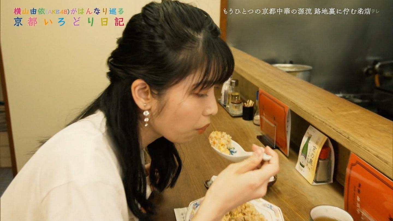 【AKB48】横山由依応援スレ685【ゆいはん】 YouTube動画>2本 ->画像>1298枚