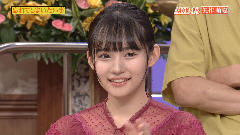 AKB48】17歳新センター矢作萌夏の忘れたい事「ないです。何か私