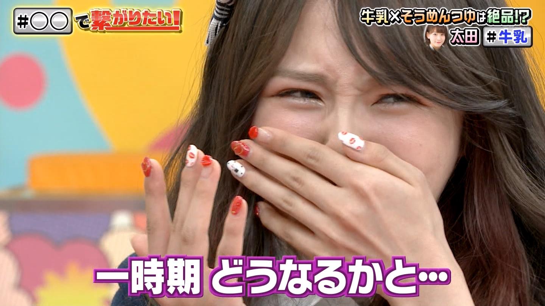 AKBINGO!最終回で込山榛香が大号泣!「今のAKB48はどん底です!私たちを助けてください‥‥‥」スタジオ全員涙、涙、涙‥‥‥