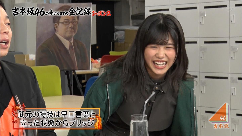 吉本坂46が売れるまでの全記録 シーズン2 #43 ->画像>57枚