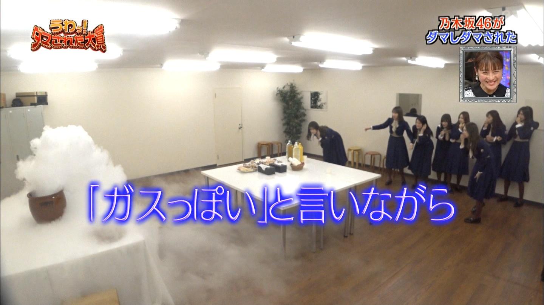 乃木坂46専用 うわっ!ダマされた大賞  ->画像>635枚
