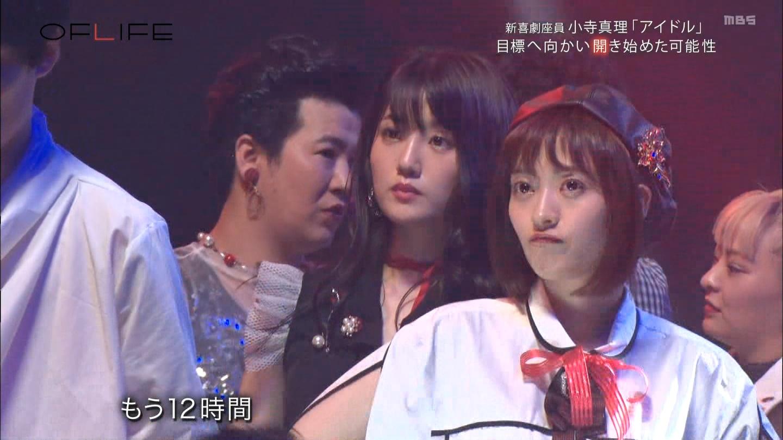 NMB48★5967 YouTube動画>10本 ->画像>125枚
