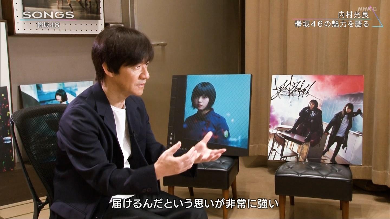 欅坂46専用 SONGS ->画像>283枚