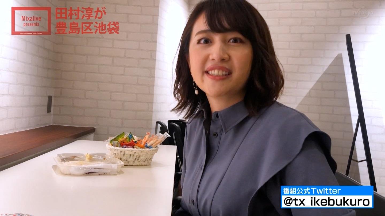 【狼】やっぱ女子アナ最高だよな!! Part.32 YouTube動画>1本 ->画像>276枚