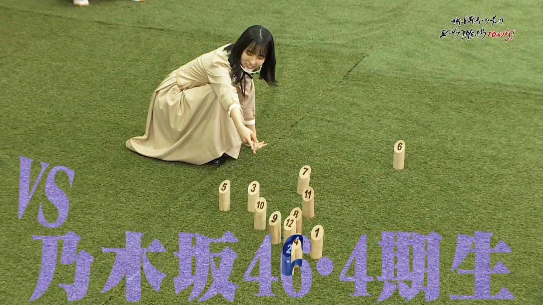 斉藤優里 伊藤かりん 相楽伊織専用 カンニング竹山のイチバン研究所 2 ->画像>322枚