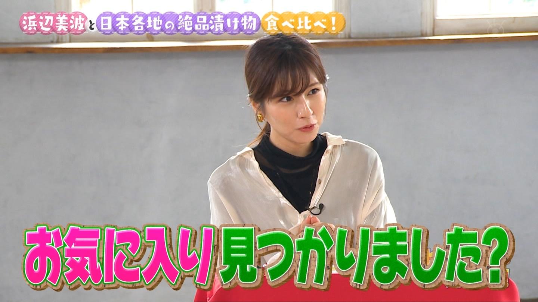 【めざまし】堤礼実 Vol.21【みんなのKEIBA・週末はウマでしょ】 YouTube動画>4本 ->画像>351枚