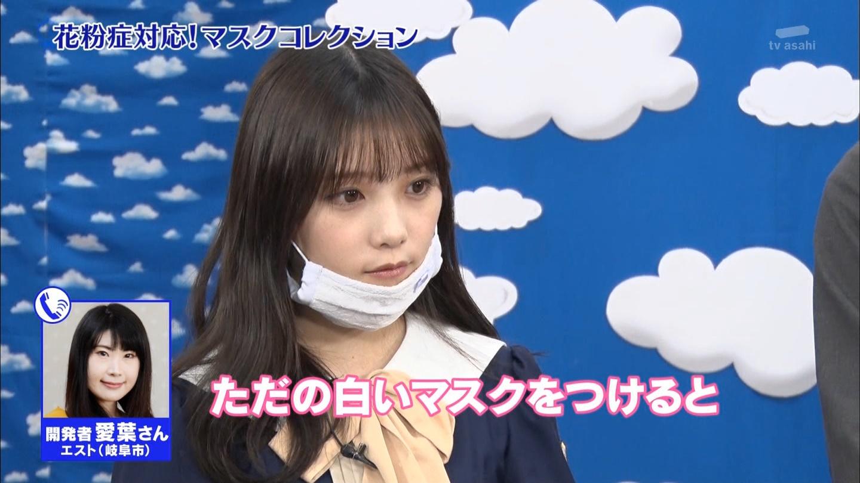 ★スノーマン、AKB48も バンコクで「ジャパンエキスポタイランド」 地下売上議論24336★ YouTube動画>15本 ->画像>259枚