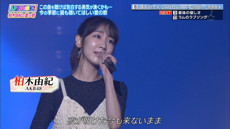 【AKB48】柏木由紀応援スレ☆1351【ゆきりん】YouTube動画>8本 ->画像>282枚