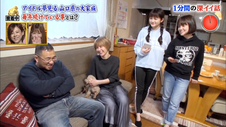 外人男と日本女のSEXに興奮する人のスレ14 [無断転載禁止]©bbspink.comYouTube動画>5本 ->画像>83枚