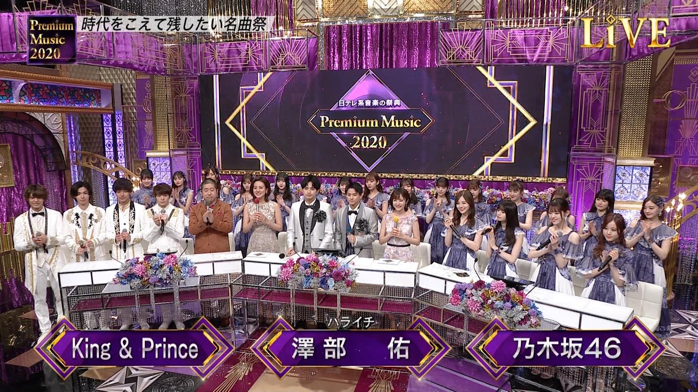 【芸能】キンプリ・平野紫耀を「特別扱い」する日テレの深すぎる思惑 (123)