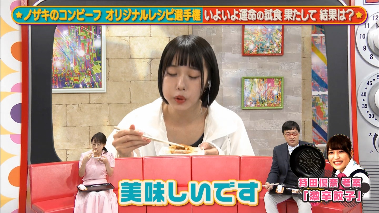 【リトルプリンセス】唐橋ユミ Part35【年増熟女】 YouTube動画>1本 ->画像>185枚