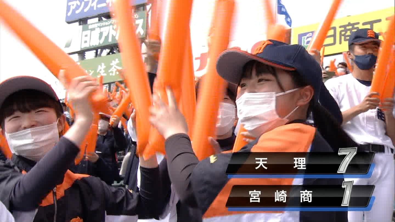 【2021】チアガール・女子高生に萌える春 Part2 YouTube動画>1本 ->画像>320枚